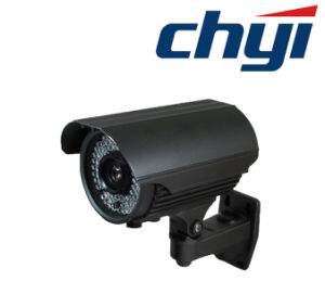 2MP Sony Imx322 2.8-12mm CCTV Infrared Night Vision IP Camera pictures & photos