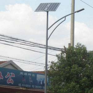 Hot Sale 7m Pole 40W Solar Street Light for Outdoor pictures & photos