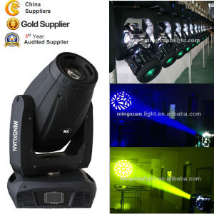 Sharpy 15r Moving Head Light Cmy 330W Zoom pictures & photos