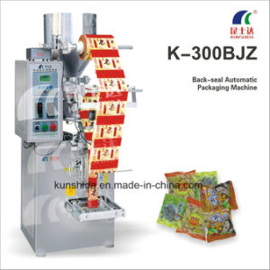 Central Sealing Automatic Packing Machine for Granule (Vertical form fill and seal) pictures & photos