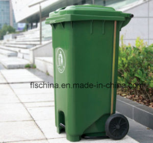 120L Plastic Mobile Garbage Bin with Middle Pedal (FLS-120L/HDPE/EN840) pictures & photos
