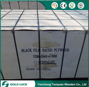 Hot Sales Construction Melamine Marine Plywood with Smooth Face 1220X2440mm pictures & photos