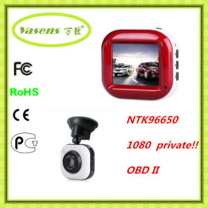 OBD II Smart Parting Monitor HD Car DVR pictures & photos