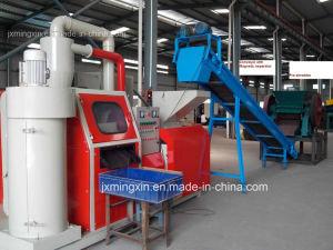 27-Year Old Factory Used Copper Cable Granulator/Scrap Copper Wire Granulator