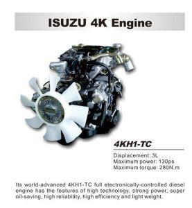 Hot Isuzu 600p Single Row Light Refrigerator Truck pictures & photos