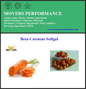 Hot Selling High Quality Beta-Carotene Softgel pictures & photos