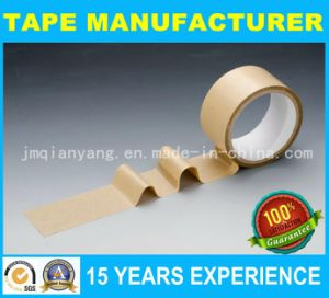Super Sticky Kraft Paper Tape