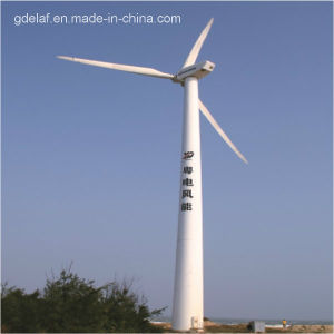 High Quality Stable Wind Power Framework
