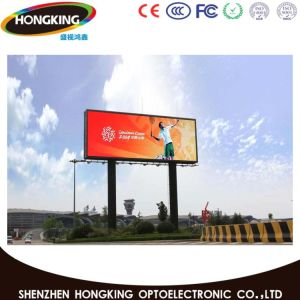 China Supplier HD Full Color Outdoor P8 LED Display Sign pictures & photos