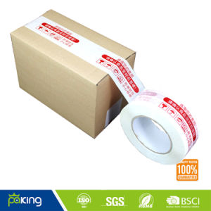High Tensile Strength Low Noise BOPP Printed Packing Tape pictures & photos