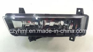 Auto Fog Lamp for Skoda Octavia RS 2014 (5e0941701A) pictures & photos