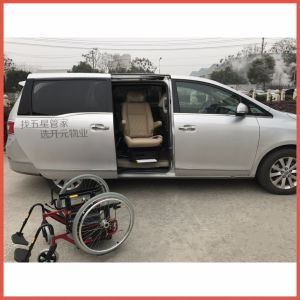 Turny Rotating Car Seat Used as Wheelchair for Buick Gl8/Elysion Loading 150kg pictures & photos
