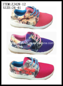 Colorful Kids Sport Shoes Injection Canvas Shoes Casual Shoes (ZJ428-12) pictures & photos