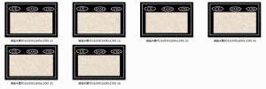 Building Material Full Body Polished Glazed Tiles on Promotion (PD1620501) pictures & photos