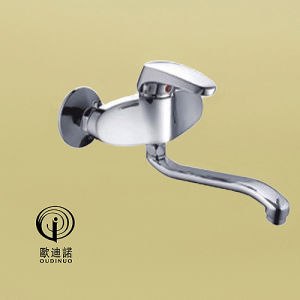 Oudinuo Brass Material Single Handle Basin Mixer 69011 pictures & photos