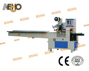 Bread Pillow Packaging Machinery Dxd-420 pictures & photos