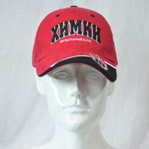 Custom Fashion Embroidered Cotton Baseball Cap Racing Caps pictures & photos