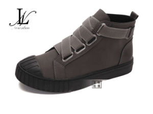 High Deep Black and Gray Leather Sports Shoes (CAS-053)