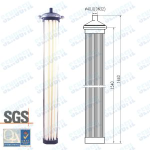 Senuofil Submerged Columnar Mbr Membrane Module for Water Treatment pictures & photos
