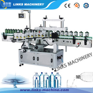 Automatic Glass Bottle Double Heads Sleeve Labeling Machine pictures & photos