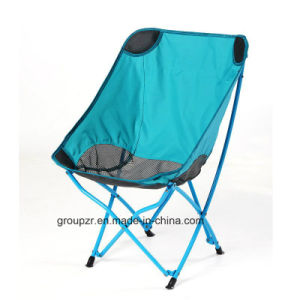 Light Folding Chair for Camping, Fishing, Moon Chair pictures & photos
