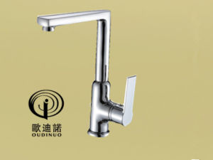 2016 Oudinuo New Design Single Handle Bath Mixer & Faucet 70063-1 pictures & photos