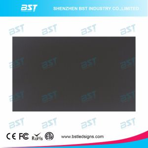 P1.5mm Ultral HD Small Pixel Front Service LED Display pictures & photos