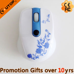 Hot Wireless Optical Mouse for Laptop/Desktop (YT-M11) pictures & photos