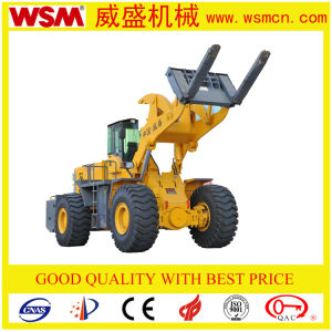 52 Tons The Biggest Wheel Loader in China for Block Mining with Ce pictures & photos
