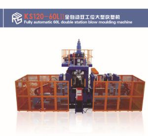 Big Bottle Automatic Extrusion Blow Moulding Machine pictures & photos