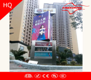 P20 DIP 3in1 Rotating LED Display 3 Layer Rotating Display pictures & photos