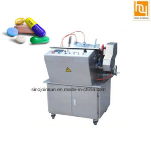 Candy Tablet Capsule Transfer Printing Machine pictures & photos