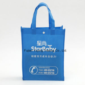 Tote Non Woven Shopping Bag with Printing (YYNWB068) pictures & photos