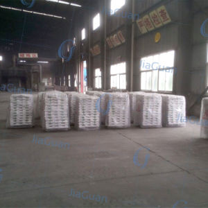 Aluminum Ingot ADC12 Manufacturer From China pictures & photos