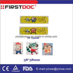 New Product Cartoon Adhesive Bandage 72*19mm Hospital Equipment pictures & photos