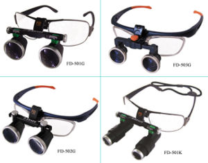 Medical Loupe (FD-500)