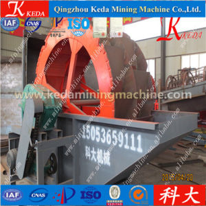 Sand Washing Washer Plant pictures & photos