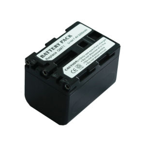 Digital Camera Battery for Sony (QM71 7.4V 3200mAh)