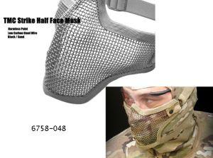 Half Face Mask (6758-048)