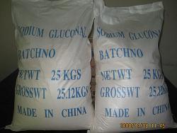 GDL (Glucono-Delta-Lactone)(002)