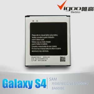 Mobile Phone Battery for Samsung Galaxy S3 I9300 S4 I9500 pictures & photos