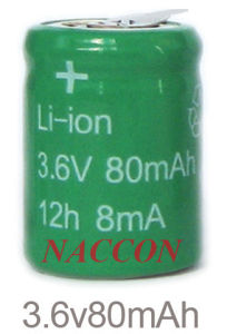 Li-ion Rechargeable Battery pictures & photos