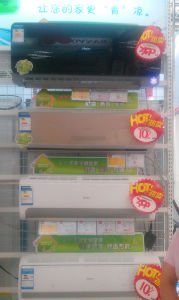Air-Conditioner Display (DF-JP03)