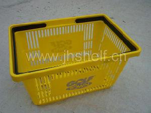 Basket (JH-A33)