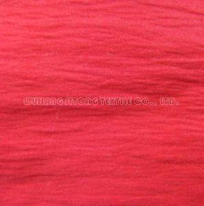 Nylon/Cotton Fabric (NC)