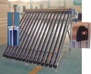 Solar Collector with SHCMV Tube