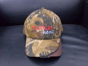 Cotton Military Cap (HXH0051)