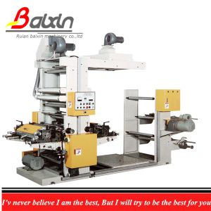 Chocolate Paper Printing Machine for Gift Packed pictures & photos