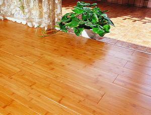 Good Quality Holizontal Carbonized Bamboo Flooring