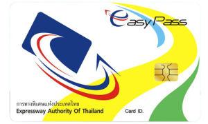 Contact Card (SLE5528)